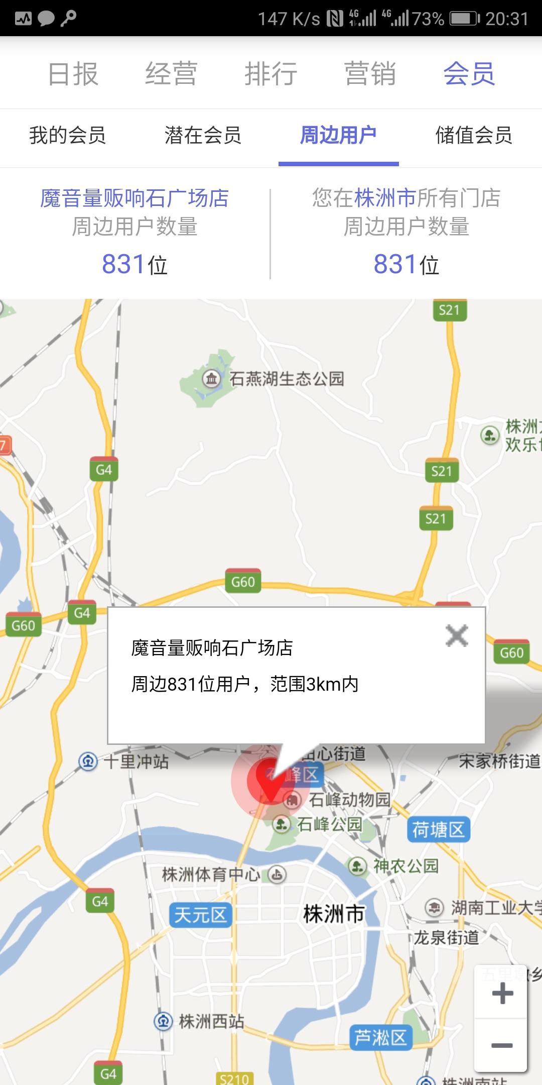 Screenshot_20180526-203136.jpg