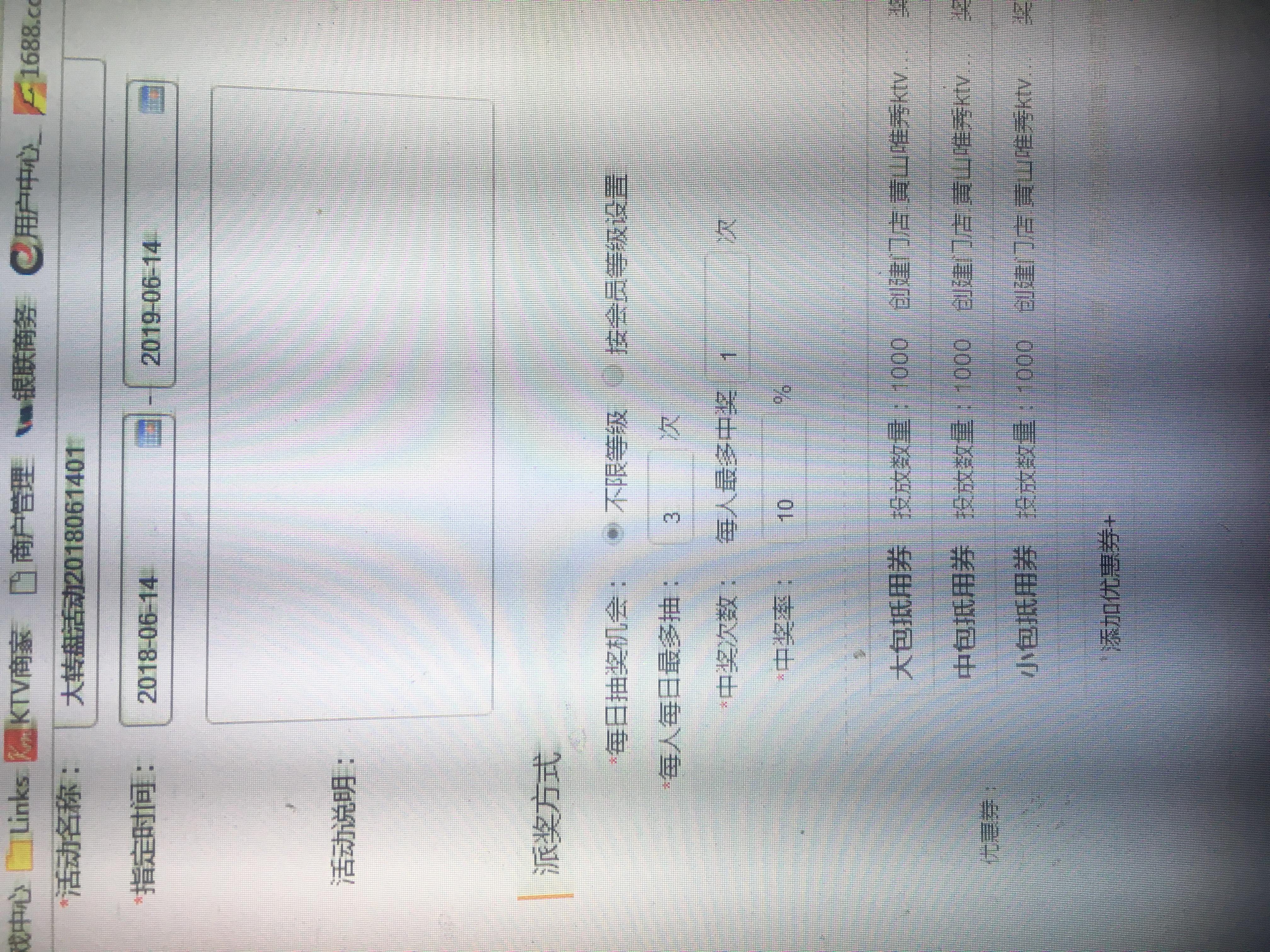 89A30C7E-D84F-4D55-9B66-0107AD223BFA.jpeg
