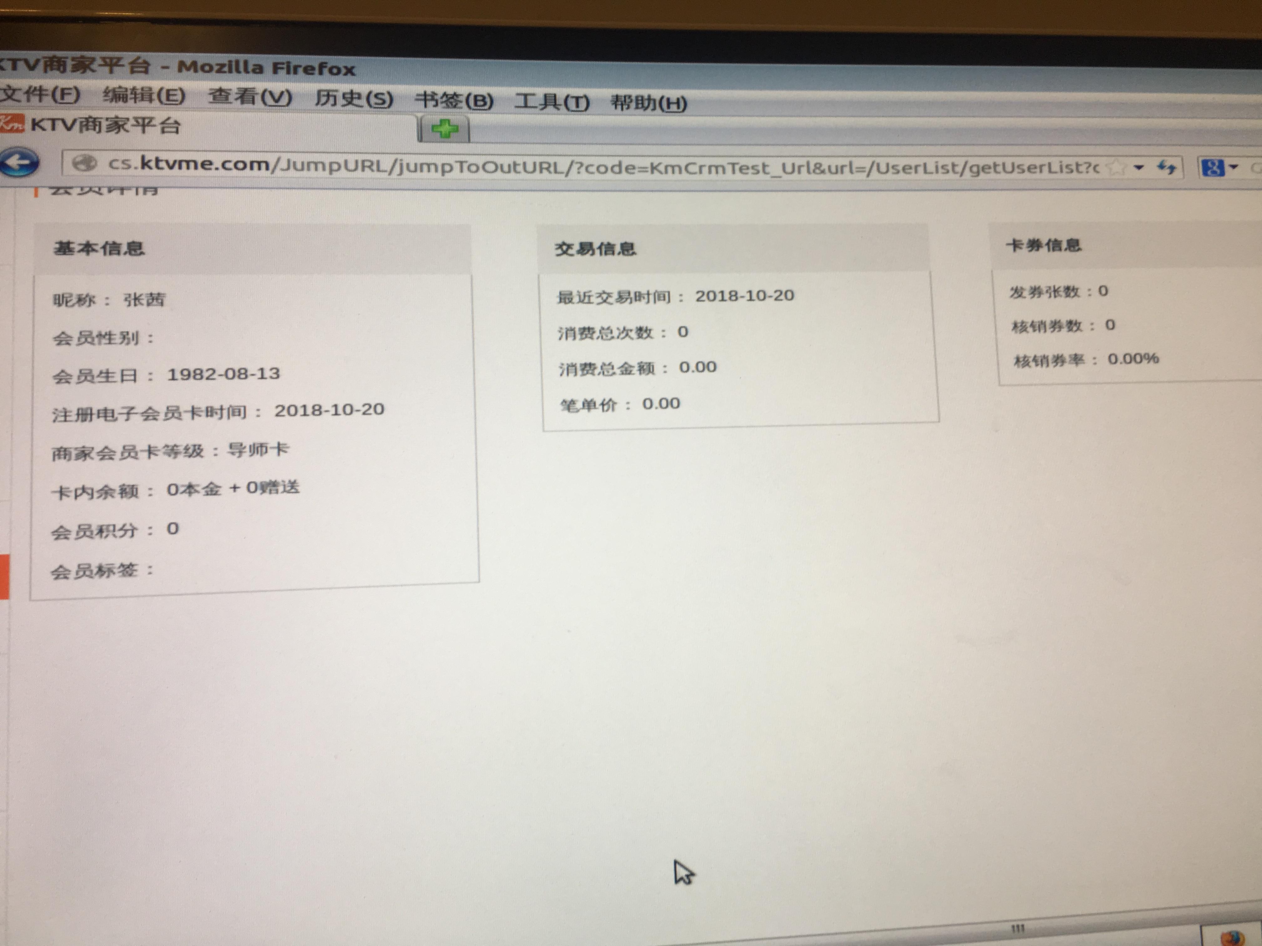 9A98CECF-1A51-44A6-ABC2-625E8A348F55.jpeg