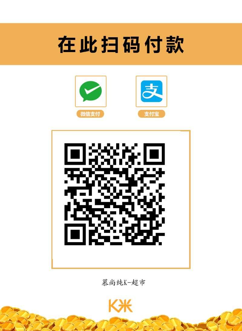 mmexport1546944562255.jpg