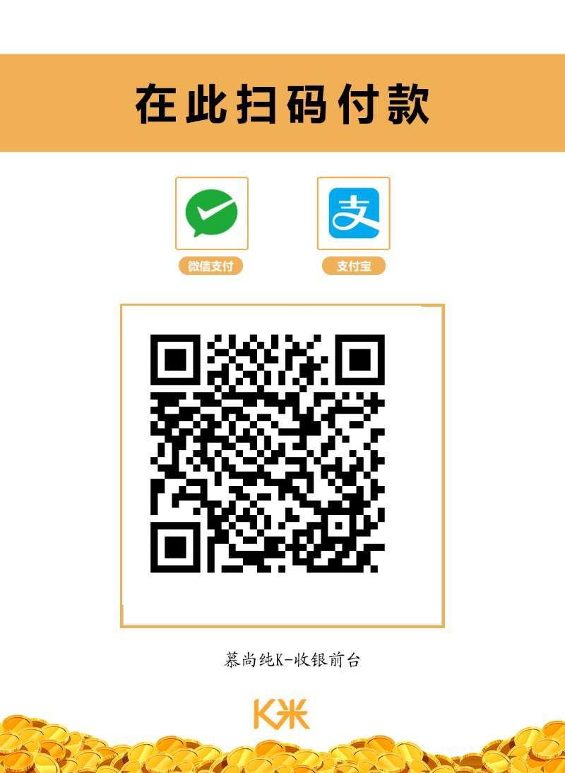 mmexport1546944564924.jpg