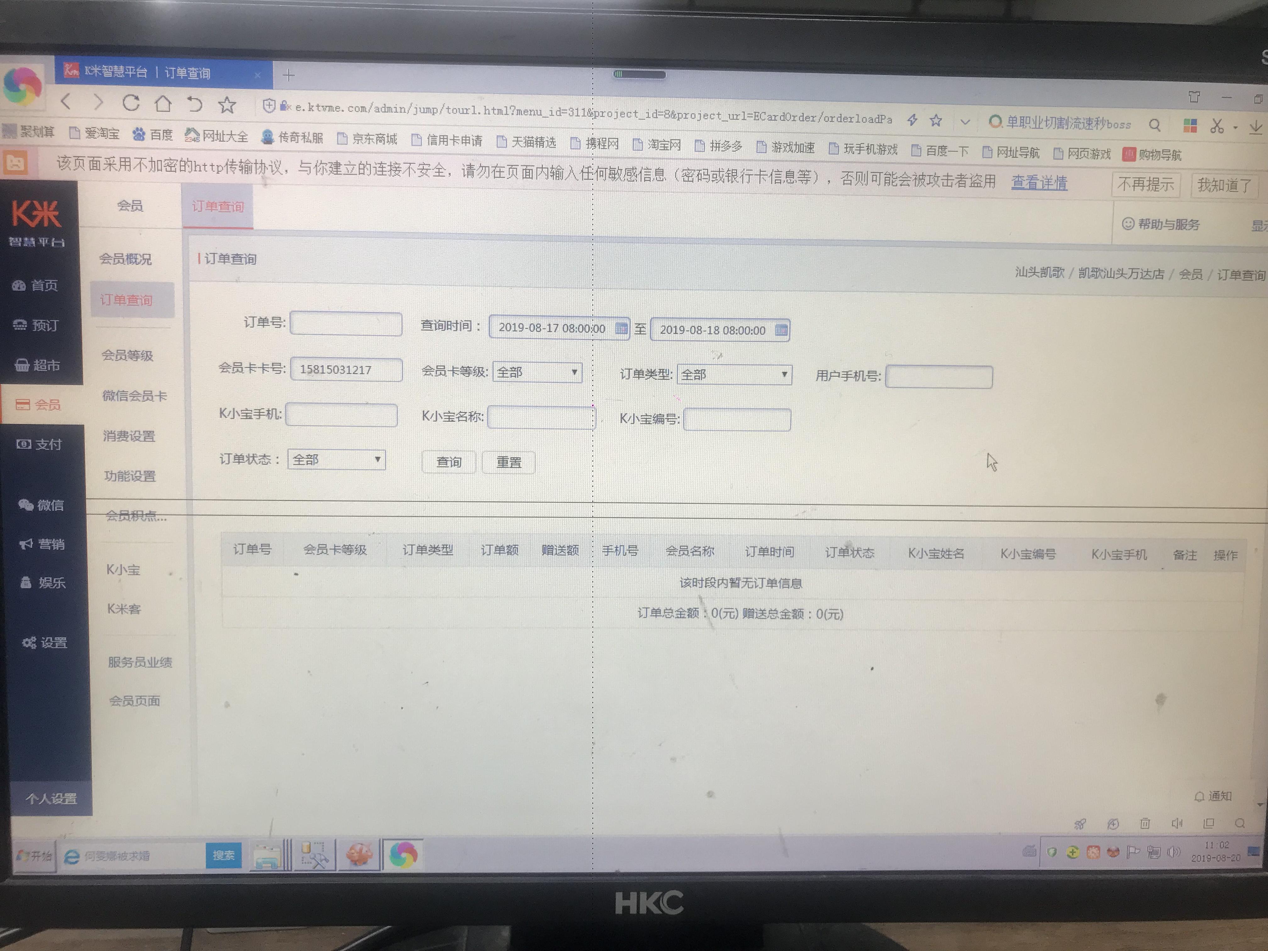 283863DC-AAAD-45A7-A4C0-A8591FFB94E1.jpeg