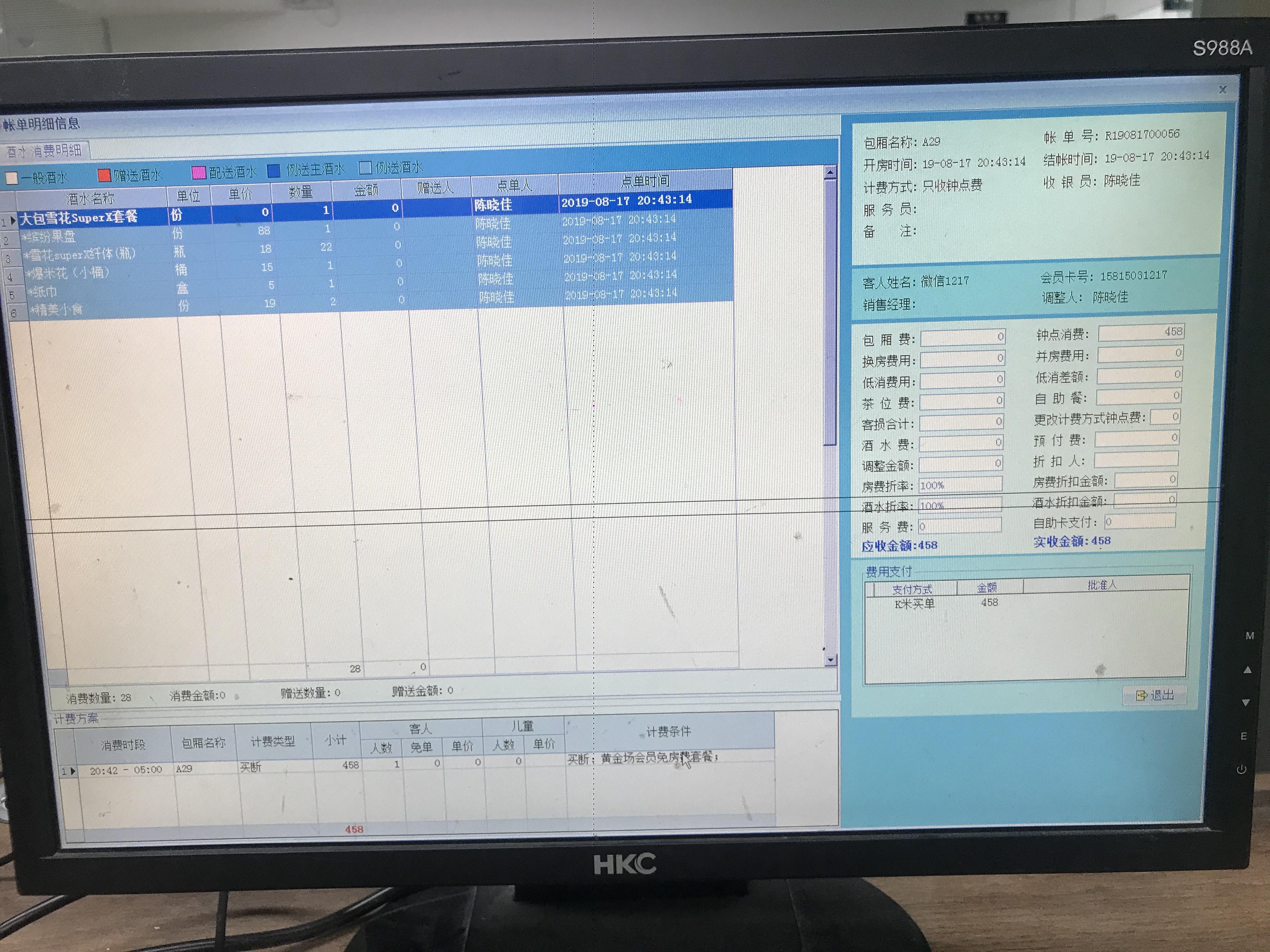40415FD9-DFCD-4CA9-A92D-CD6EF3EE26A4.jpeg