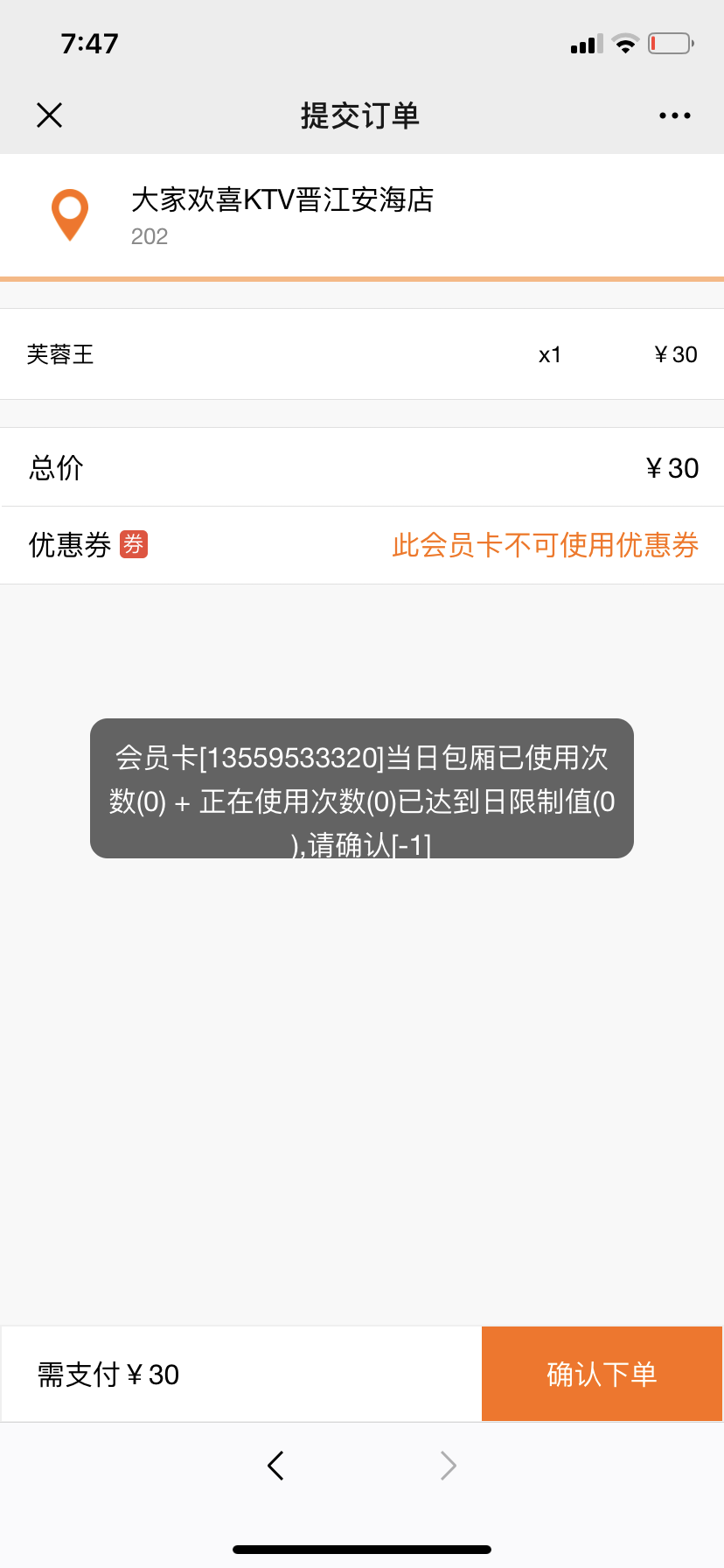 1DA00E0F-0058-4C90-B0FA-11F49CF43873.png