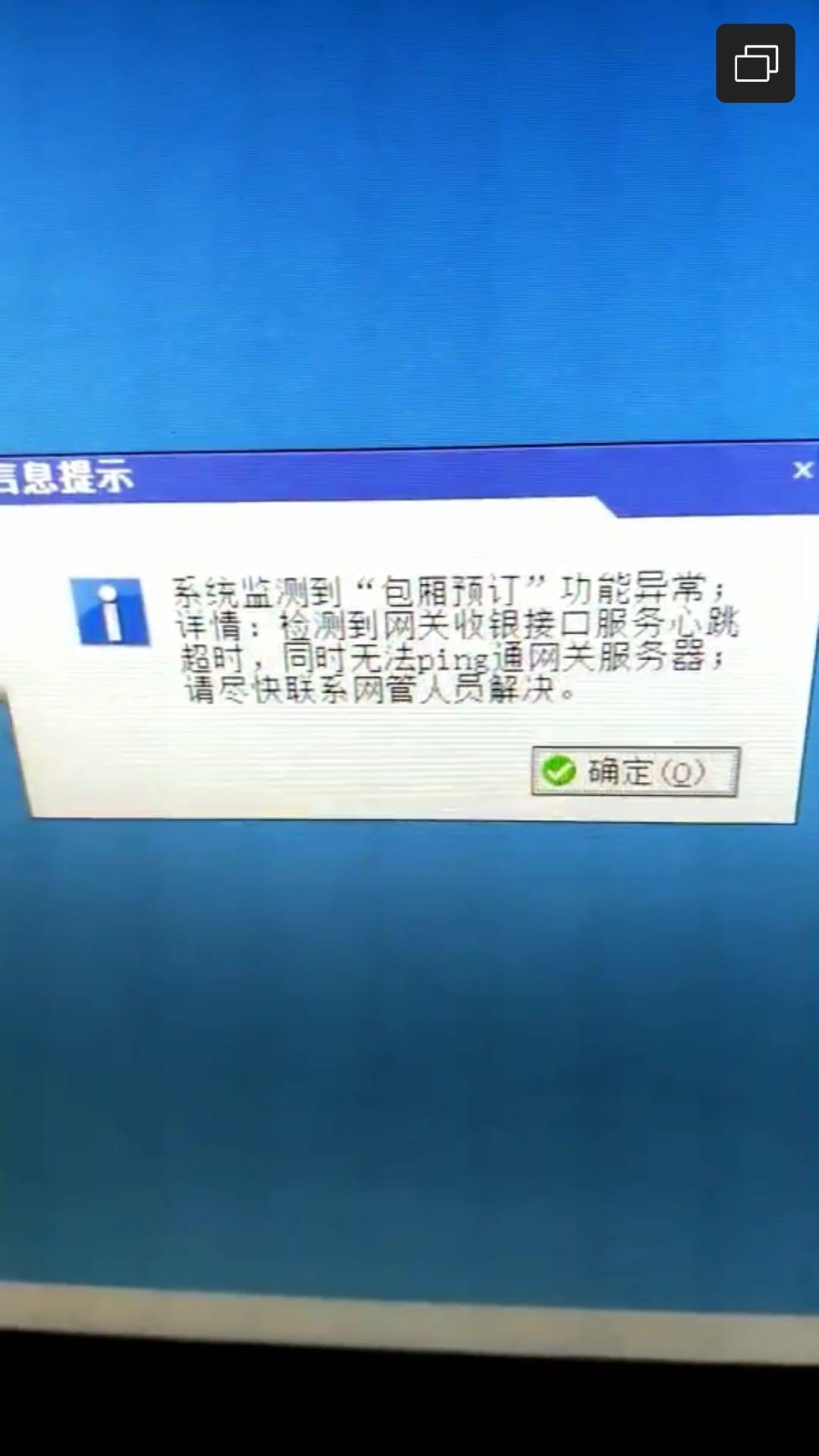 D027731C-9300-450D-BF50-4F11971A48DC.jpeg
