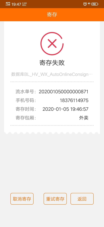 Screenshot_20200105_194700.jpg
